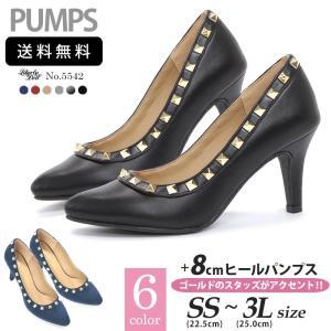 8cm ヒール スタッズ パンプス ポインテッドトゥ スムース スエード スウェード 全6色 5542 レディース 婦人 靴|mens-sanei