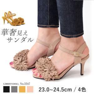 7.5cm ヒール フリンジ サンダル アンクル ストラップ フラワー風  スエード ピンヒール 全4色 5547 レディース 婦人 靴 対象 商品2足の購入で3600円(税抜)|mens-sanei