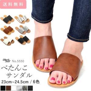 フラットサンダル ローヒール レディース 婦人 靴 スムース 一枚甲 ぺたんこ 全3色 5550|mens-sanei