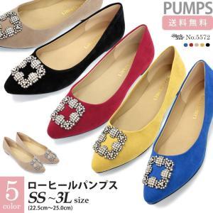 ビジュー フラット パンプス ローヒール スエード スウェード全5色 5572 レディース 婦人 靴 シューズ ヒール|mens-sanei