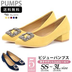 3.5cm チャンキー ヒール ビジュー パンプス スエード 全5色 5573 レディース 婦人 靴 シューズ ヒール 対象品2足で4000円(税別)|mens-sanei