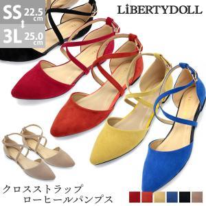 クロス ストラップ パンプス セパレート ローヒール スエード スウェード 全6色 5582 レディース 婦人 靴 シューズ ヒール|mens-sanei