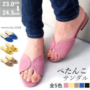 フラットサンダル ミュール レディース 歩きやすい 大人 婦人サンダル 対象商品2足の購入で3600円(税別)|mens-sanei