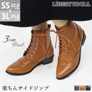 ショートブーツ レースアップ サイドジップ レディース 履きやすい 3cmヒール  袴ブーツ 卒業式 対象商品2足の購入で4000円(税別)|mens-sanei