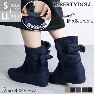 ショートブーツ レディース くしゅくしゅブーツ リボン 約5.5cm インヒール 対象商品2足の購入で3600円(税別)|mens-sanei