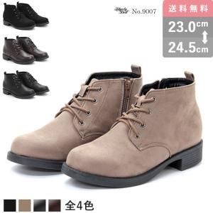 ショートブーツ レディース ブーツ  サイドジップ ローヒール 3cmヒール アンクル丈|mens-sanei
