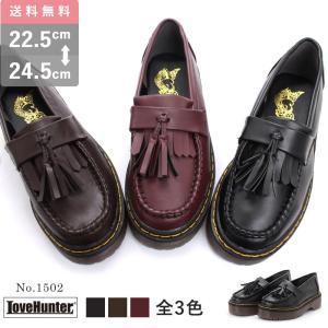 タッセルローファー おじ靴 厚底 レディース パンク ヴィジュアル系 mens-sanei