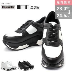 ダッドスニーカー レディース 厚底 シューズ 婦人靴 運動靴 mens-sanei