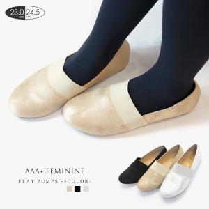 ぺたんこ フラットシューズ パンプス レディース 靴 シューズ 痛くない  ブラック ゴールド シルバー|mens-sanei