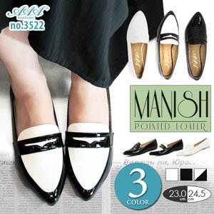 ポインテッド ローファー フラットシューズ カジュアル レディス シューズ 婦人靴|mens-sanei