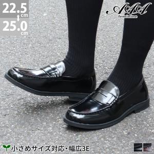 スクール ローファー 学生 通勤 通学 3E EEE  幅広 革靴 レディース 婦人 靴 2足5000円セット対象|mens-sanei