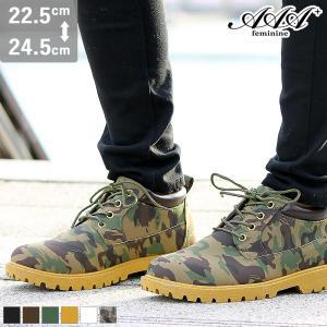ワークブーツ ショートブーツ カジュアル レディース 靴 シューズ 対象商品2足の購入で5000円(税別)|mens-sanei
