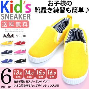 スニーカースリッポン キッズ ジュニア 靴 シューズ 子供用|mens-sanei