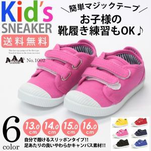 スニーカー スリッポン ベルクロ マジックテープ キッズ ジュニア 靴 シューズ 子供用|mens-sanei