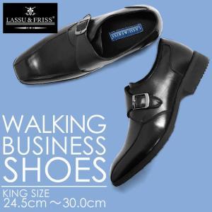 ビジネスシューズ キングサイズ ウォーキング 9大機能付き ラスアンドフリス メンズ 革靴 紳士 靴