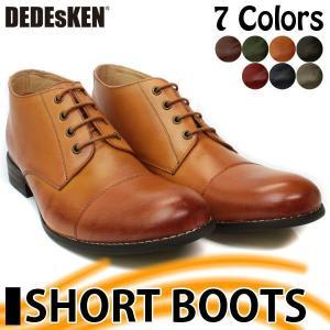 デデスケン ストレートチップ ショート ブーツ BLACK NAVY CAMEL BROWN CAMEL GREEN GRAY RED|mens-sanei