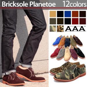 レンガソールプレーントゥ シューズ メンズ 靴 ローカット 短靴 対象商品2足の購入で6000円(税別)|mens-sanei