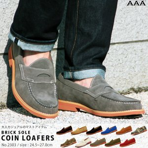 レンガソール コインローファー メンズ スリッポン カジュアル 靴 対象商品2足の購入で6000円(税別)|mens-sanei