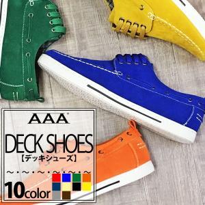 サイドマッケイ ローカット デッキシューズ メンズ 靴 カジュアル|mens-sanei
