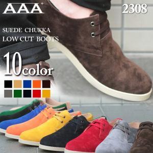 スェード チャッカ ローカット ブーツ メンズ 靴 カジュアルシューズ 対象商品2足の購入で6000円(税別)|mens-sanei