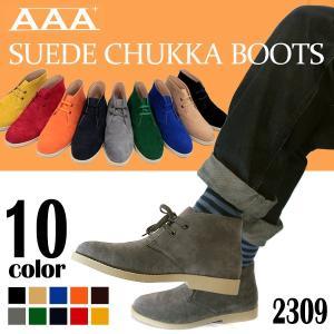 スェード チャッカ ブーツ メンズ 靴 カジュアルシューズ|mens-sanei