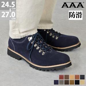 マウンテンブーツ メンズ 靴 ショート 短靴 カジュアル シューズ スウェード レザー 対象商品2足の購入で6000円(税別)|mens-sanei