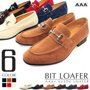 スェード ビット ローファー メンズ カジュアルシューズ 靴 スリッポン 対象商品2足の購入で6000円(税別)|mens-sanei