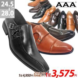 ビジネスシューズ スリッポン モンクストラップ ウィングチップ ストレートチップ 対象商品2足の購入で5000円|mens-sanei