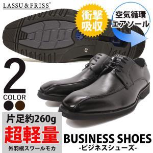 ビジネスシューズ 外羽根 スワールモカ スリッポン 衝撃吸収 軽量 メンズ エアソール 革靴 通勤 ラスアンドフリス|mens-sanei