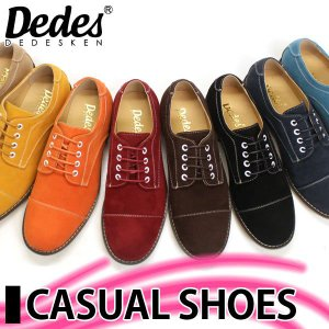 デデス カジュアルシューズ スエード ストレートチップ 8色展開 5040  メンズ 靴 カジュアル シューズ|mens-sanei