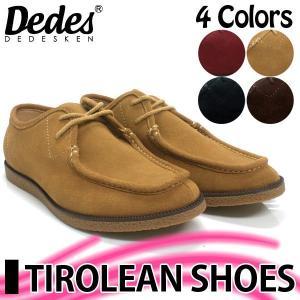 デデス チロリアンシューズ スエード 4色展開 メンズ 靴 本革 スウェード カジュアル ブーツ|mens-sanei
