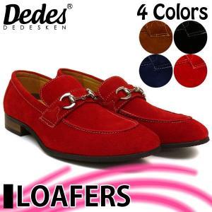デデス スエード ビット ローファー 4色展開 日本製本革 カジュアル シューズ メンズ 靴 BLACK BROWN NAVY RED|mens-sanei