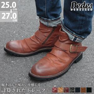 ブーツ メンズ エンジニア サイドジップ ショートブーツ ドレープ カジュアル シューズ 靴 スウェード レザー ベルト 対象商品2足の購入で6000円(税別)|mens-sanei