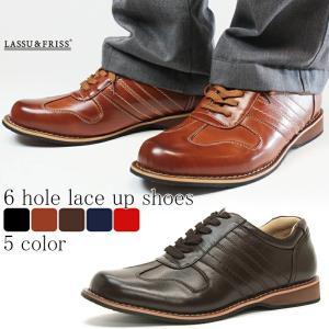 コンフォートシューズ 6アイ カジュアル シューズ 5色展開 メンズ 紳士 靴 2足6000円セット対象|mens-sanei