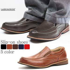 コンフォートシューズ スリッポン カジュアル 5色展開 メンズ 紳士 靴 対象商品2足の購入で6000円(税別)|mens-sanei
