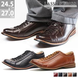 2足6000円セット対象  ラスアンドフリス 9アイ カジュアル シューズ 5色展開 メンズ 紳士 靴 コンフォート|mens-sanei