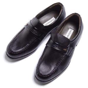 ビジネスシューズ シニア シャーリング Uチップ LF650BL ラスアンドフリス メンズ 革靴 紳士 靴|mens-sanei