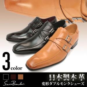 ビジネスシューズ 日本製本革 サラバンド ダブルモンクストラップ 変形 スリッポン メンズ 革靴 通勤 靴 3色展開|mens-sanei