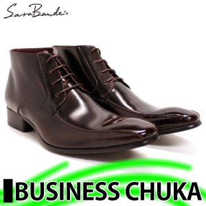 サラバンド チャッカーブーツ  ビジネスシューズDARK BROWN mens-sanei
