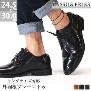 プレーントゥ ビジネス レースアップ カジュアル メンズ 靴 シューズ 大きいサイズ 対象商品2足の購入で6000円(税別)|mens-sanei