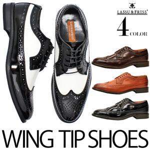 ウィングチップシューズ 紳士 フォーマル 大きいサイズ 革靴 短靴 対象商品2足の購入で6000円(税別)|mens-sanei
