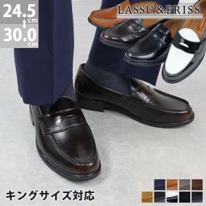 コインローファー 大きいサイズ メンズ 紳士靴 スリッポン 対象商品2足の購入で6000円(税別)|mens-sanei