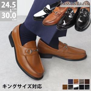 ビットローファー ラスアンドフリス メンズ レザー 紳士 靴 大きいサイズ 2足6000円セット対象|mens-sanei