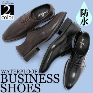 日本製 本革 ビジネスシューズ 防水 外羽根 プレーンタイプ メンズ 靴 革靴 ビジネス 本革 紳士靴|mens-sanei