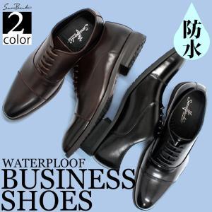 日本製 本革 ビジネスシューズ 防水 内羽根 ストレートチップ メンズ 靴 革靴 ビジネス 本革 紳士靴 mens-sanei