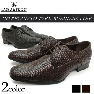 ビジネスシューズ 外羽根 プレーントゥ メンズ イントレチャート風 革靴 通勤 靴 mens-sanei