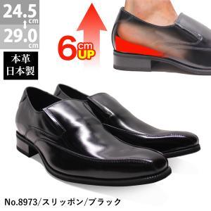 ビジネスシューズ 日本製 本革 モンクストラップ ヒールアップ 8972BL サラバンド メンズ 紳士 靴 革靴|mens-sanei