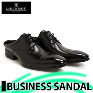 ラスアンドフリス ビジネスサンダル 外羽根 ストレートチップ 915 BLACK