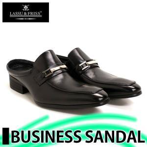 ラスアンドフリス ビジネスサンダル ビット Uチップ 916 BLACK
