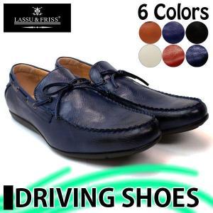 ドライビングシューズ レース レザー メンズ スリッポン シューズ 紳士 靴 カジュアル 対象商品2足の購入で6000円(税別)|mens-sanei